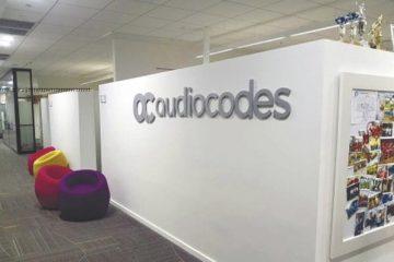 'אודיוקודס' – שיווק רלוונטי ללקוח הפוטנציאלי